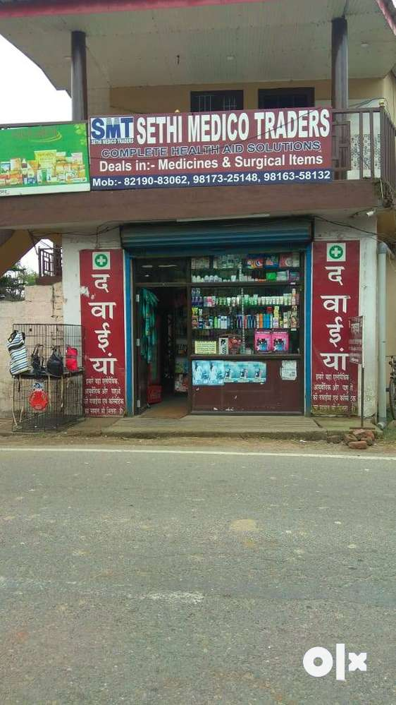 medical store , animal food and dog accessories ,cosmetic