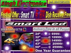Smart Led + Offer