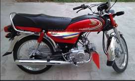 Motorcycle one hand you would free chandrabal