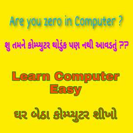 Basic Computer Course at home