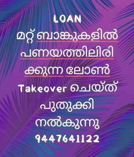 For loan takeover