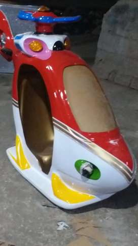Token ride for sale