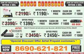 New Dth Ipl Best Offer Airtel HD Dth box xstream Connection