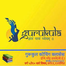 Gurukul coaching classes