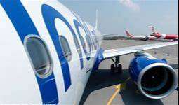 airlines jobs,  lock down offer apply fast