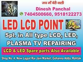 Led Lcd point Gohana Adda Rohtak