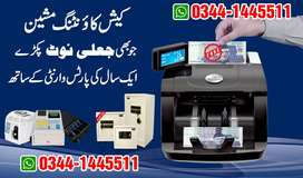 Note Cash Currency Counting Machine in pakistan with fake detection