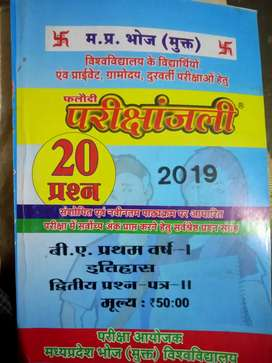 Bhoj university book set
