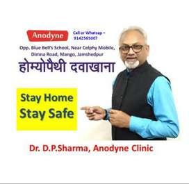 Anodyne Homeopathy Clinic