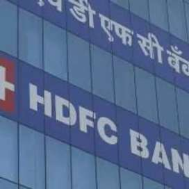 Job requirement in HDFC Bank