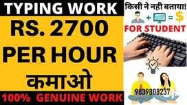 pvt ltd required urgent 185 Male fresher candidate job/homebased job