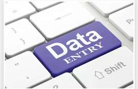 Data entry operator requirement, online work