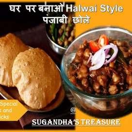 Sugandha's Treasure