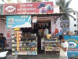 Sri rajarajeswari condiments