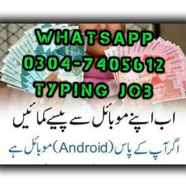 Home based typing job for everyone on daily basis. 427