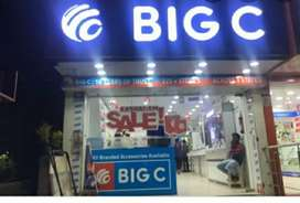 Need a jobs for big c stores
