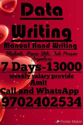 Best Opportunity for all Home Job Weekly salary provide 13000