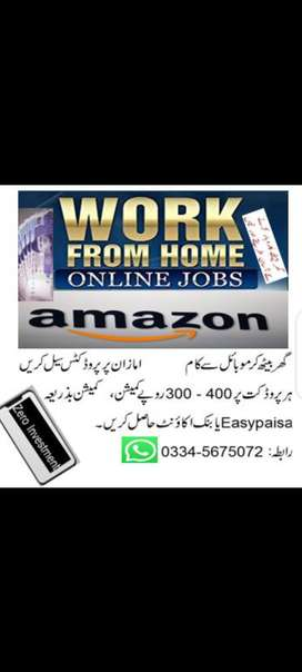 Work and earn from mobile through Amazon