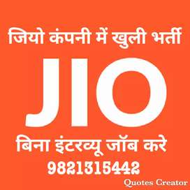 Job Opening for Jio Mobile company