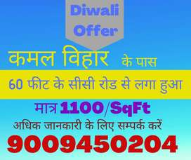 Achchhe Location Kam Budget me Residential Diverted Plot Available H