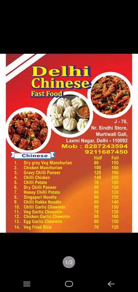 Chienese food items