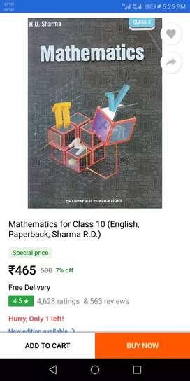 Rd sharma class 10 text book