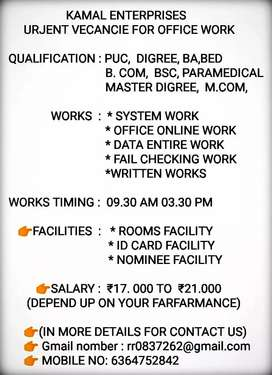 Job vacancy 25 days only