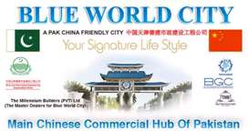 5 marla commercial plot file available for sale in blue world city isb
