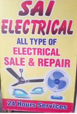 SAI ELECTRICIAN SERVICES IN GURGAON