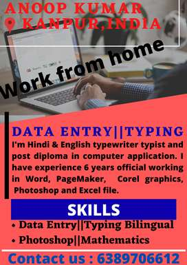 Data entry||Typing