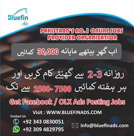 Home based jobs for anyone