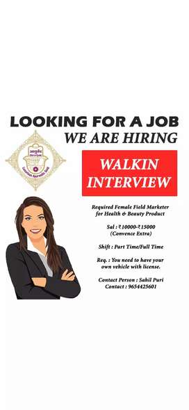 Sales and Marketing job for male and female