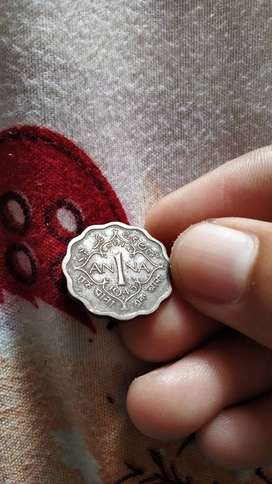 old coin for sale - 1 Anna - George VI King Emperor