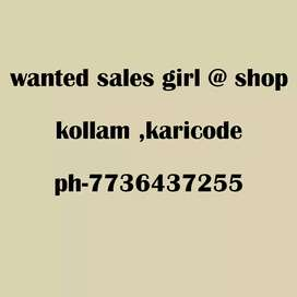 Wanted sales girl@ladies boutique