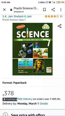 7th class science ncert book