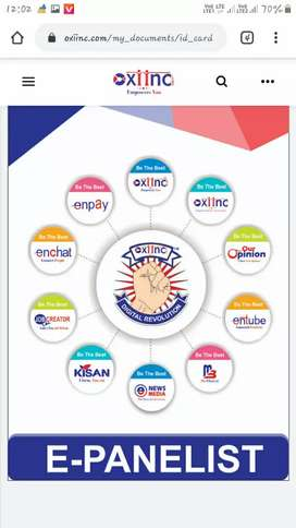 Oxiinc Produce By The IT sector