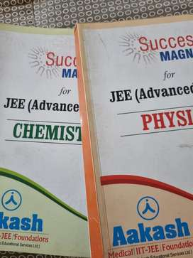 iit preparation books