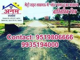 Lucknow Faizabad road per plot Shalimaar mannat ke bagal me