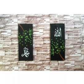 Lukisan tangan kaligrafi muslim hiasan dinding motif pohon malam