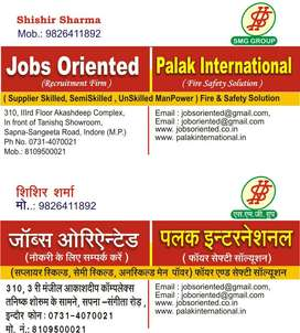 BACKOFFICE ASSISTANT