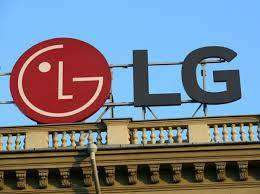 FIRST EVER ONLINE HIRING IN LG ELECTRONIC FOR NEW OFFICE STAFF GRAB TH