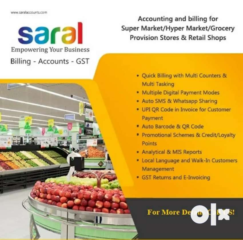 Saral Billing and Accounting Software only in 7500/- 0