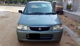 Suzuki Alto - Get on easy installment