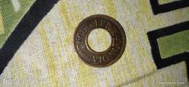 Vintage 1 paisa coin for sale