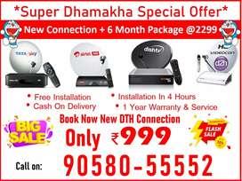 Unlimited Enjoy Holi! Tata sky HD Box Tatasky Airteltv Dishtv New Box!