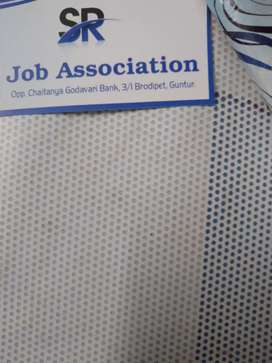SR job association