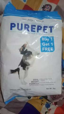 Purepet puppy 3kg feed