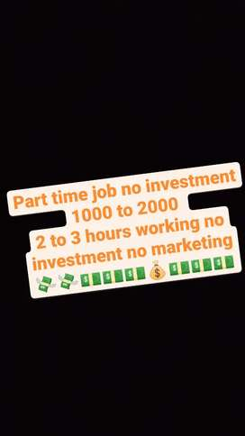 No investment part time work