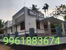 Manarcadu.anadyvayal.new.house.bank.loan.facilityes