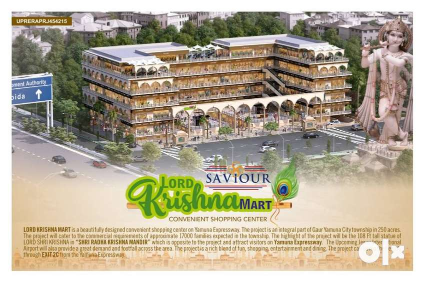 Commercial Shops for Sale in Yamuna Expressway, Greater Noida 0